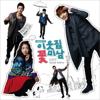 이웃집 꽃미남 Flower Boys Next Door (Original Television Soundtrack) [Special Edition] - Various Artists