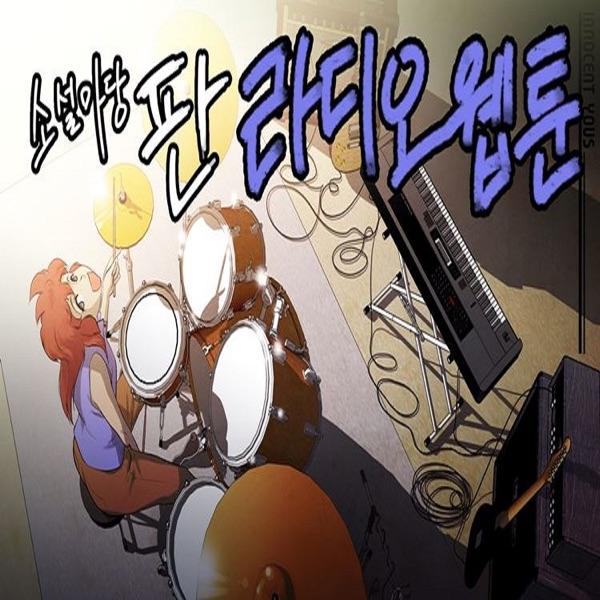 소설 마당 - 판