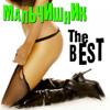 Мальчишник - The Best обложка