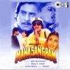 Maha-Sangram (Original Motion Picture Soundtrack)