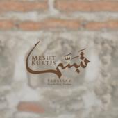 Eidun Saeed Feat. Maher Zain  Mesut Kurtis - Mesut Kurtis