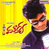 Mourya (Original Motion Picture Soundtrack) - EP