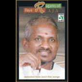 Ragams Of Ilayaraja-Ilaiyaraaja