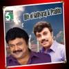 Hits of Sathyaraj & Prabhu