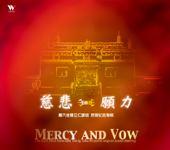 Mercy and Vow
