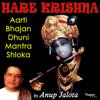 Hare Krishna  Aarti, Bhajan, Dhuni, Mantra and Geeta Shloka songs