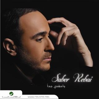 SABER 2009 ALBUM TÉLÉCHARGER REBAI