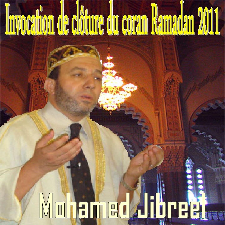 Invocation de clôture du Coran, ramadan 2011 (Quran)