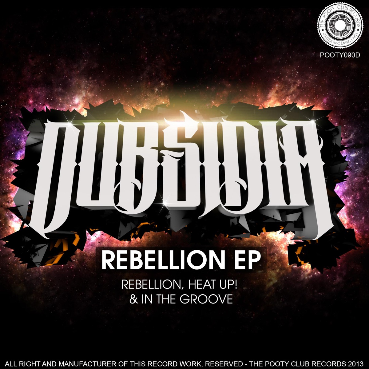 dubsidia here comes trouble ep