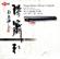 Dialogue Between Fisherman and Woodcutter - Gong Yi, Luo Shou-cheng & Wang Sen-Di