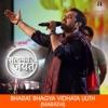 Satyamev Jayate 2 - Bharat Bhagya Vidhata Uuth (Marathi) - EP