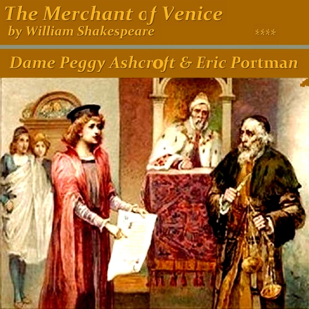 essay on the merchant of venice by william shakespeare