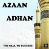 Mecca Fajr Azaan - Simtech Productions