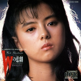 Various Artistsの「Wの悲劇 オ...
