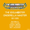THE IDOLM@STER CINDERELLA MASTER 001〜005 - EP