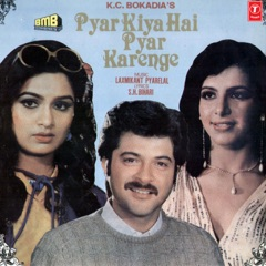 Pyar Kiya Hai Pyar Karenge (Original Motion Picture Soundtrack)