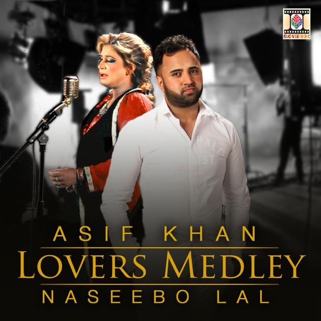 No Need Song Mp3 Djpunjav: Single By Asif Khan & Naseebo Lal