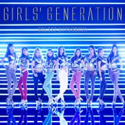 Galaxy Supernova - Girls' Generation - Girls' Generation