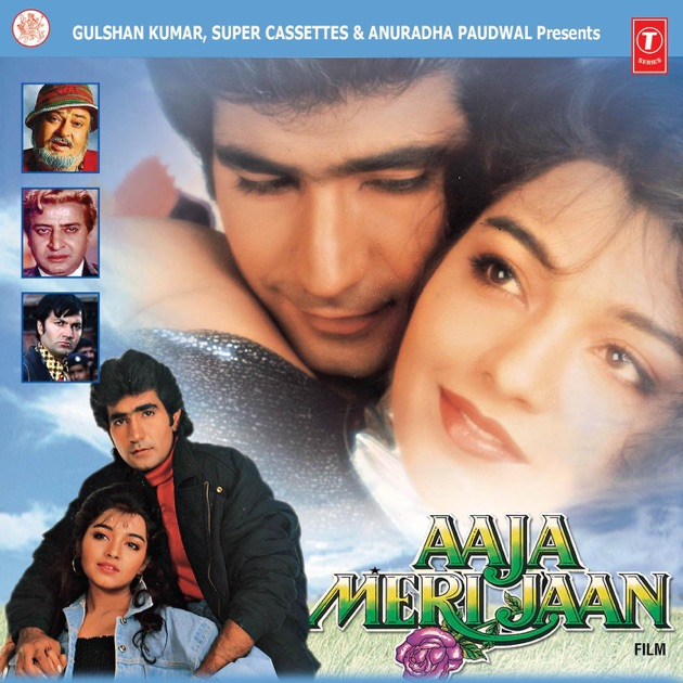 Tumera Hai Sanam Mp3song Dwonload: Aaja Meri Jaan (Original Motion Picture Soundtrack) By