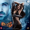 Raaz 3 Original Motion Picture Soundtrack