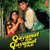 Qayamat Se Qayamat Tak Original Motion Picture Soundtrack EP