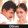Ottran Original Motion Picture Soundtrack