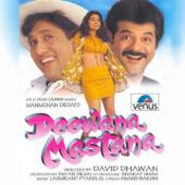 Deewana Mastana (Original Motion Picture Soundtrack)