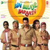 Bin Bulaye Baraati (Original Motion Picture Soundtrack) - EP