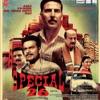 Special 26 (Original Motion Picture Soundtrack)