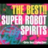 The Best!! Super Robot Spirits - Girls Best Collection - Various Artists