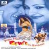 Mujhe Meri Biwi Se Bachaao (Original Motion Picture Soundtrack)