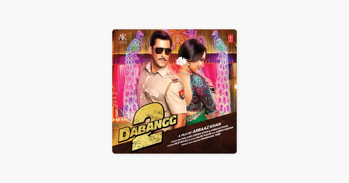 Dabangg 2 (Original Motion Picture Soundtrack) by Sajid-Wajid