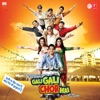Gali Gali Chor Hai (Original Motion Picture Soundtrack) - EP