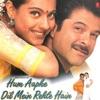 Hum Aapke Dil Mein Rahte Hain (Original Motion Picture Soundtrack)