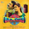 Kohinoor (Original Motion Picture Soundtrack) - Single