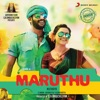 Maruthu Original Motion Picture Soundtrack