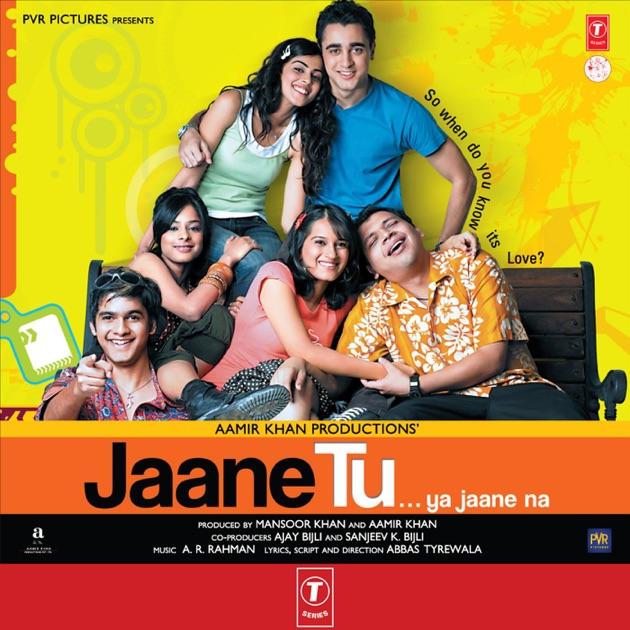 Tu Meri Jindagi New Mp3 Song: Jaane Tu... Ya Jaane Na (Original Motion Picture