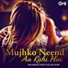 Mujhko Neend Aa Rahi Hai: The Seduction Collection
