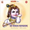 Shree Gopal Sahastranaam