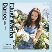 I Just Wanna Dance (Kago Pengchi Remix) - TIFFANY