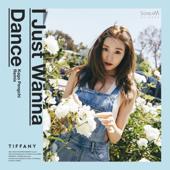 [Download] I Just Wanna Dance (Kago Pengchi Remix) MP3