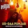 Ud-Daa Punjab (Remix) - Single, DJ Notorious, Amit Trivedi & Vishal Dadlani