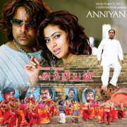 Anniyan (Original Motion Picture Soundtrack) - Harris Jeyaraj - Harris Jeyaraj