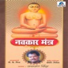 Navkaar Mantra