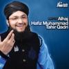 Best of Alhaaj Hafiz Muhammad Tahir Qadri