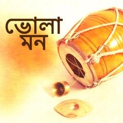 Guru Amay Niye Chalo