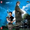 Bhoothnath EP