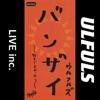 Banzai - Suki De Yokatta (Live Inc.) - Single ジャケット写真