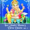 Itni Shakti Humey Dena Daata Vol 1