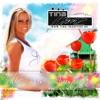 Tulpen aus Amsterdam - Single